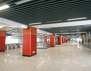 南京地铁站