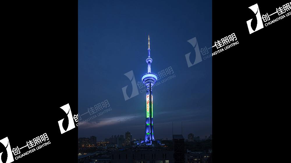 南京广播电视塔